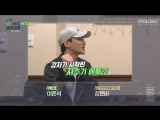 180706 Travel The World on EXO Ladder - CBXs Japan - EP.35
