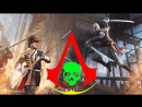 Assassin's Creed IV Black Flag 7№