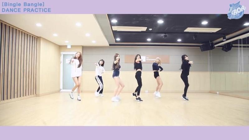 AOA - Bingle Bangle (Dance Practice)