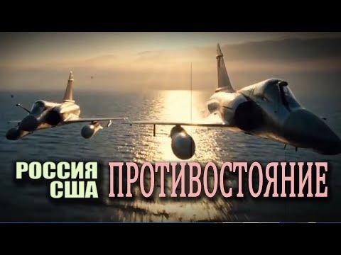 Истребители РФ и США. Если столкнутся СУ-57 и F-22