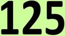 АНГЛИЙСКИЙ ЯЗЫК ДО АВТОМАТИЗМА ЧАСТЬ 2 УРОК 125 УРОКИ АНГЛИЙСКОГО ЯЗЫКА