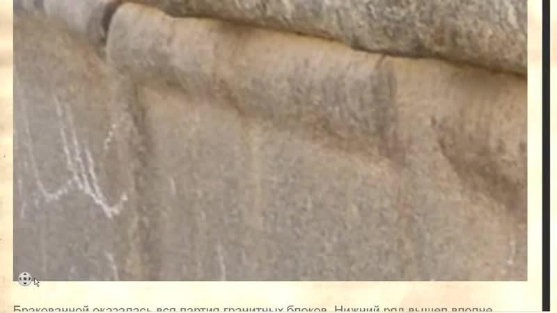 Египетский морок-2. Строительство пирамид на заре Эры фотографий в 19 веке. Част_HIGH.mp4