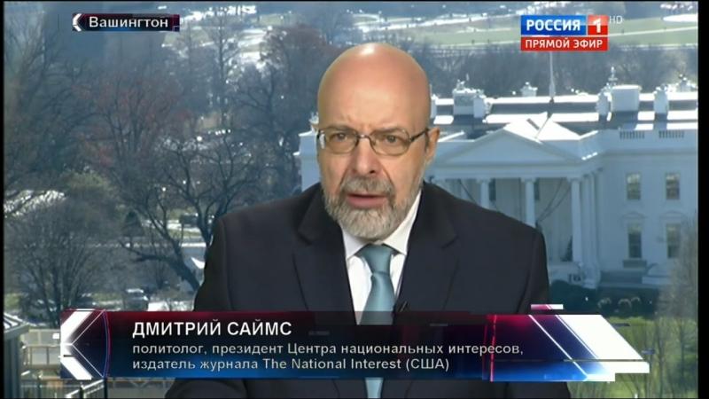 Американский политолог Дмитрий Саймс о Егоре Гайдаре и наших либералах