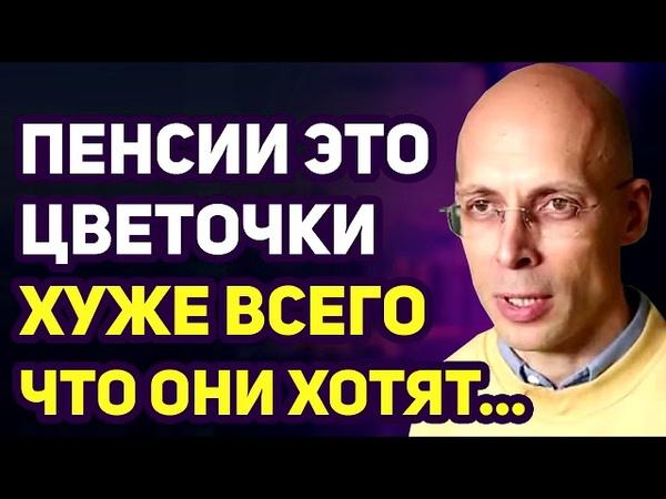 Сергей Асланян РОССИЯНЕ САМИ ЭТОГО ДОБИВАЛИСЬ