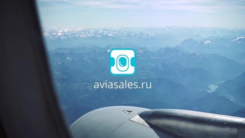 Реклама Aviasales