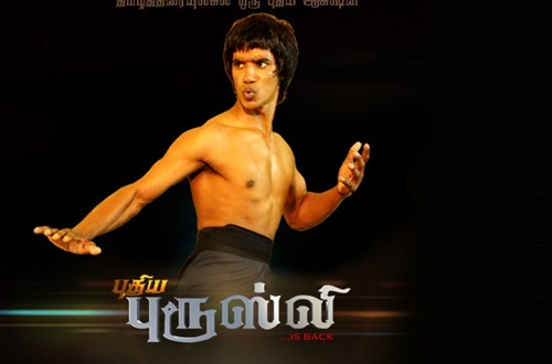 Puthiya Bruce Lee In Hindi Dubbed Torrent