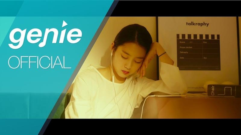 벤 BEN - 헤어져줘서 고마워 Thank you for Goodbye Official MV