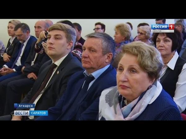 Депутаты областной думы встретились в Аткарске для обсуждения ряда вопросов