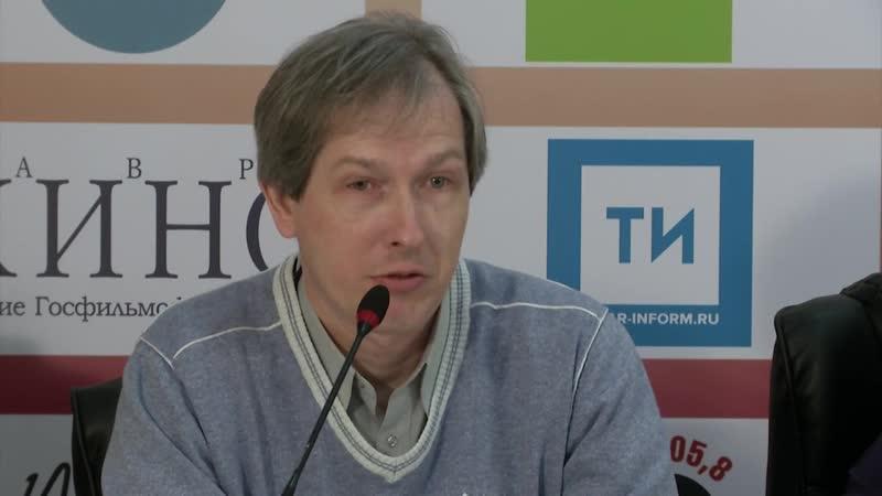 Кронид Сазонов на пресс-конференции 15-го КМФМК