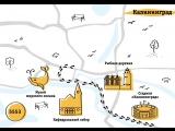 Гиги за шаги: маршрут по Калининграду