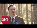 Обитель готовится экранизация романа Прилепина Россия 24