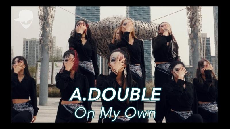 On My Own(ft. Nefera) - Troyboi   A.DOUBLE   Vana Kim Choreography