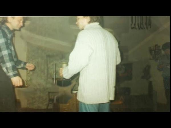 Вячеслав Шевелёв Три Сестры cover Аквариум