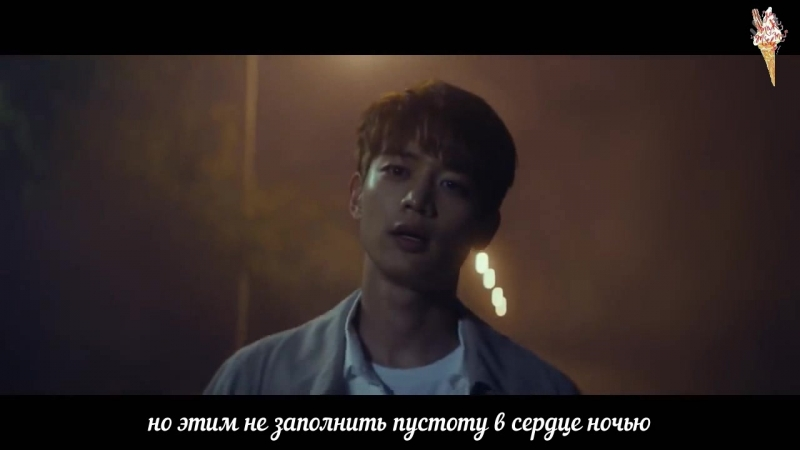 L Melting l SHINee - Our Page (рус.саб)
