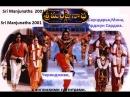 Шри 2001 [Telugu, англ субтит] часть 1