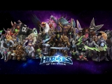 Heroes of the Storm! Пробуем MOBA(DOTA) от BLIZZARD!