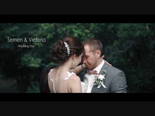 Semen & Victoria    Wedding Day