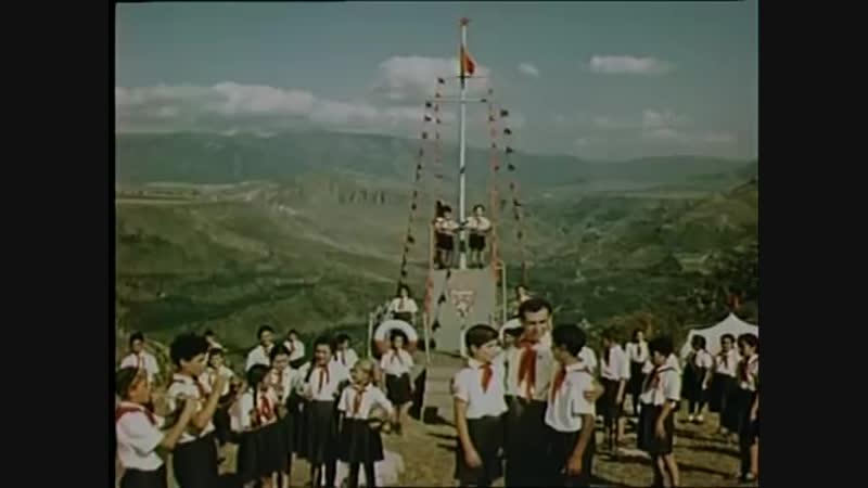 Тайна горного озера 1954