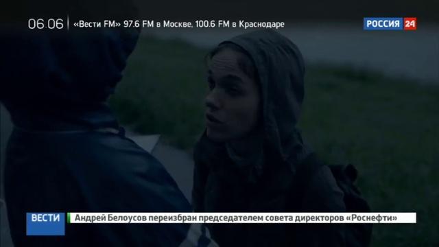 Новости на Россия 24 • В Москве стартует Международный кинофестиваль