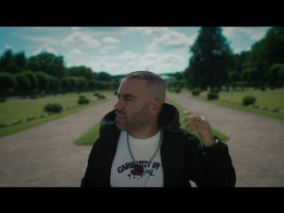 Премьера. SLIMUS (Slim) - Capital
