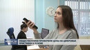 Новости Псков 20.02.2019 / Общественники проверели цены на цифровые приставки в Пскове
