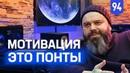 Максим Фадеев Как стать популярным Сколько я заработал на книге