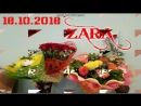 Zara Ad Gunun Mubarek Makar Club