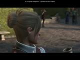 Dragon Age 2, Хоук ломает комедию в замке Эн - часть шестая