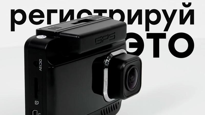 Playme Arton: SuperHD-видеорегистратор и радар-детектор