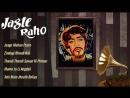 Jagte Raho 1956 Songs Raj Kapoor Nargis Bollywood Evergreen Songs