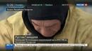 Новости на Россия 24 • Лучшим пожарным России во второй раз стал сотрудник МЧС из Казани