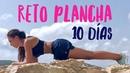 Bajar Abdomen en 10 Días Reto Plancha Isométrica en 8 Minutos