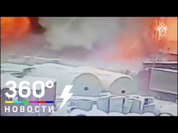 Взрыв на заводе в Кингисеппе попал на видео