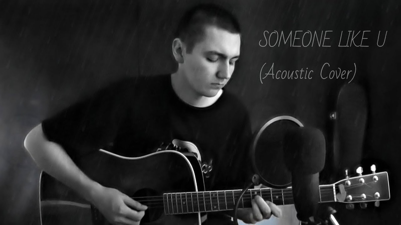 Adele – Someone Like You (Acoustic cover by Alexander Semenov)
