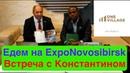 Едем на DealshakerExpo в Новосибирск Встреча с Константином Игнатовым Саид Абди в прямом эфире