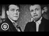 АНДРЕЙ МЯГКОВ - Симфония, рожденная заново. (1966) ОКОЛОТЕАТР