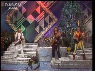Игра - Неспелая Вишня (Песня-89).