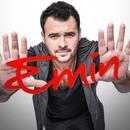 Emin Agalarov фото #13