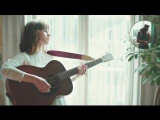 Gabrielle Aplin – Panic Cord