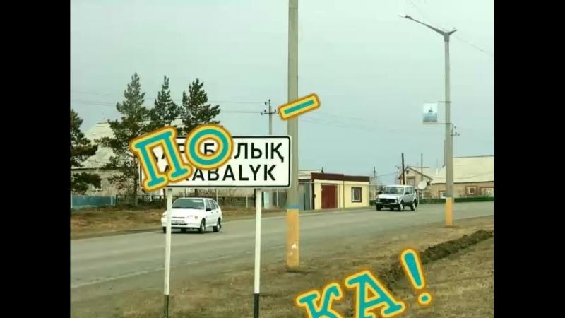 Осень Рыжая у НАС в Комсомольце