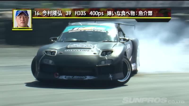 D1SL 2011 Rd.5 at Ebisu Circuit 1.