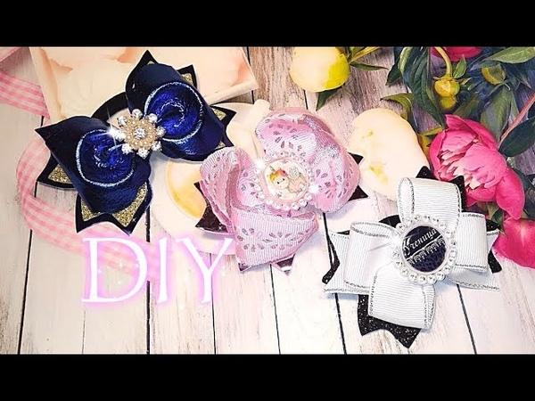 3 Diy 🎀 Украшения из Эко-кожи 🎀 3 Diy Jewelry Eco-leather Bow lessons in needlework
