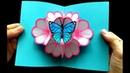 Basteln mit Papier Pop Up Karten Blumen Schmetterling selber machen 🌸 DIY Geschenke