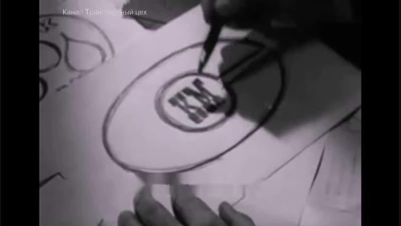 Марка фирмы фрагмент киножурнала 1970 год
