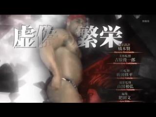 anime.webm Attack on Titan Ricardo Milos