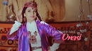 Alisher Fayz Onasi Алишер Файз Онаси
