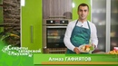 Пирожки с луком и яйцами по рецепту спортивного комментатора Алмаза ГАФИЯТОВА