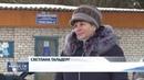 Новости Псков 15 01 2019 Хозяйственная деятельность садоводческих товариществ может остановиться