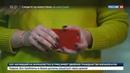 Новости на Россия 24 • Китай заподозрили в государственной поддержке допинга в спорте