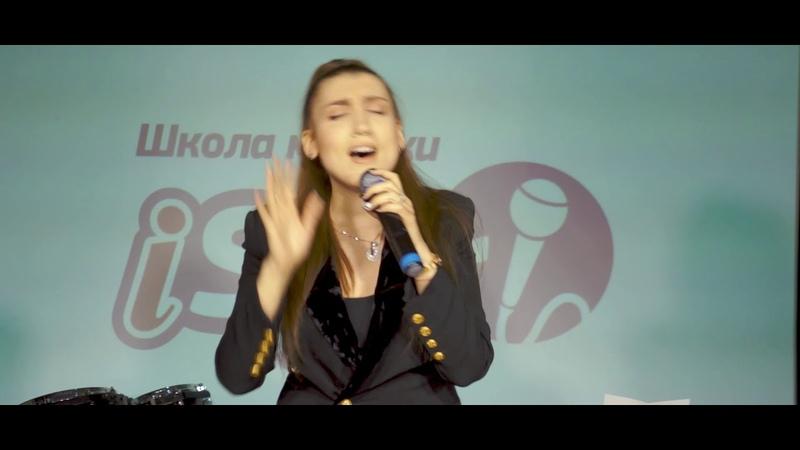 Стороною дождь - Маргарита - Школа музыки iStar